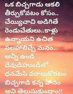 69 Best Manchi Vakyalu Images Telugu Hinduism Bhagavad Gita