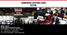 ESEC 2013 Embedded Systems Expo 동경 임베디드 시스템 개발 기술전