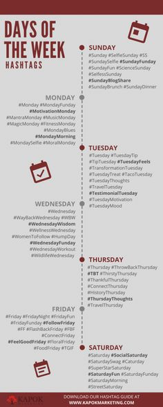 There are tons of days of the week hashtags for every single day. These hashtags are also a great way to help you plan content for your social media accounts. #KapokMarketing #Hashtags #Hashtag #SocialMedia #SocialMediaMarketing #Marketing #MarketingTips #Tips #DaysofTheWeek #DaysOfTheWeekHashtags #Daily #Content