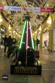 Christmas / New Year's Time in Moscow 2015 - Star Wars Tree