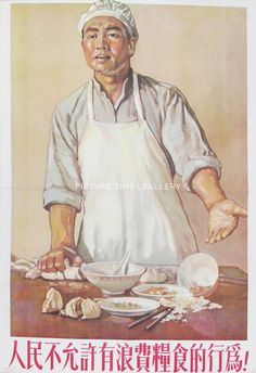 Picture This Gallery, Hong Kong   No Food Wastage 人民不允许有浪费粮食的行为!Vintage Chinese Propaganda poster. Artwork by Ma Le Chuan/ Huang Zhen Liang. Printed in Shanghai, China. The Three-anti Campaign (1951) was a reform movement originally issued by Mao Zedong a few years after the founding of the People's Republic of China. The 3 antis imposed were: corruption, waste, bureaucracy.