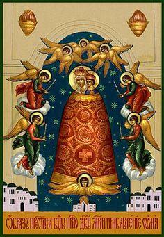 икона Богородицы «ПРИБАВЛЕНИЕ УМА» Перед иконой молятся Богородице о вразумлении детей, подвизающихся в учении.