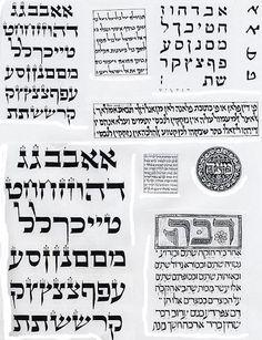 Hebrew Texts Stamp Sheet