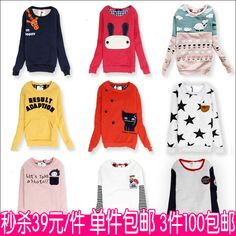 Buy from taobao autumn outfit new sweet loose fleeces health clothes coat collar han wei garments female special offer
