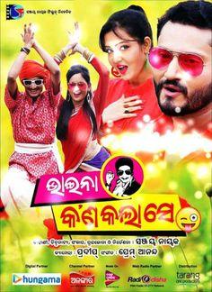 Bhaina Kan Kala Se (2016)