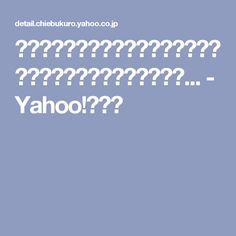この編み方の動画が欲しいのですが、あります?それか、この技法の... - Yahoo!知恵袋