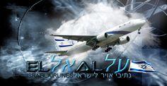 EL AL אל  על   HD Wallpaper 02