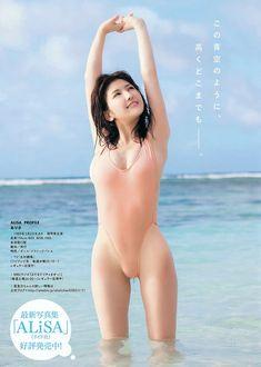 【Fカップ】亜里沙(24) のグラマラスボディー...じゅるり(*´¬`*) 画像×27