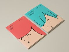수짱 리스타트 에디션 리커버 - 그래픽 디자인, 브랜딩/편집 Portfolio Book, Portfolio Design, Book Design Layout, Book Cover Design, Graphic Design Branding, Graphic Design Posters, Lookbook Layout, Book Design Inspiration, Brand Book