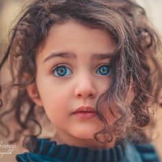 Who is Anahita Hashemzadeh the Beautiful Girl