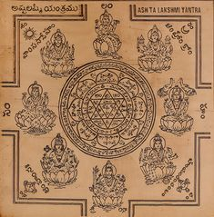 Vedas India, Lion Photography, Shri Yantra, Lord Vishnu Wallpapers, Inspirational Quotes With Images, Tanjore Painting, Shiva Shakti, Outline Drawings, Goddess Lakshmi
