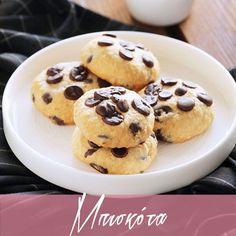 Εύκολα / γρήγορα - The one with all the tastes Honey Chocolate, Chocolate Chunk Cookies, Chocolate Cake, Muffin, Greek Beauty, Appetizers, Butter, Yummy Food, Sweets