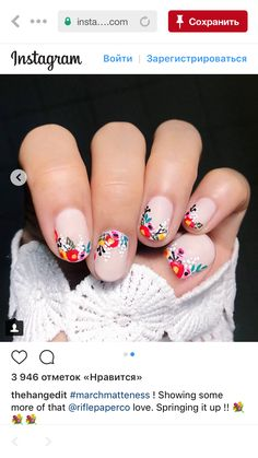 What manicure for what kind of nails? - My Nails Flower Nail Designs, Nail Designs Spring, Nail Art Designs, Cute Nails, Pretty Nails, Hair And Nails, My Nails, Finger, Nagellack Trends