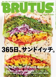 BRUTUS Magazine September 2016  #fashion, #interior, #home, #house, #architecture, #trends, #style, #design, #attitude, #magazine, #kitchen, #food