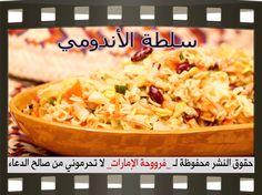 ط ظ ط ط C ط ظ ط ظ ط ظˆظ ظٹ Indomie Noodles Salad ط ط ظ طµظˆط Recipes Noodle Salad Food