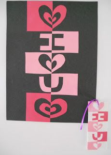 "Create Art With Me!: Last Minute Valentine: ""I Love U"". For Gr. 4 symmetry lesson"