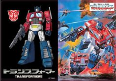 Cybertron Satellite Optimus Prime and Megatron Transformers Masterpiece and Legends Exclusives