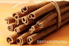 Cinnamon Sticks Fragrance Oil - 1 OZ - For Candle and Soap Making by Virginia Candle Supply - Free S&H in USA Common Spices, Candle Supplies, Old Farmers Almanac, Soap Making Supplies, Spiced Apples, Spice Blends, Simple Syrup, 1 Oz, Baking Ingredients