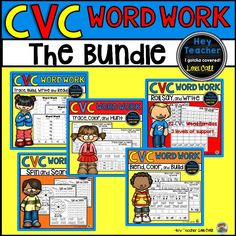 CVC Word Family Word Work The Bundle includes all five of my word work products. Roll, Say, and Write, Spin and Search, Blend, Color, and Build, Trace, Color and Hunt, and Trace, Build, Write, and Read. There are 22 Word families included in each pack. They can be used for homework, intervention groups, literacy centers, morning work, or as a supplement to you word work program.