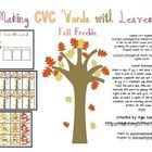 This Fall themed literacy center will help your students practice decoding and creating CVC words. Students will be reading the CVC words on the tr...