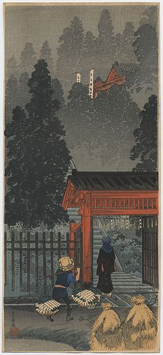 """Inari Shrine at Oji"" by Shotei, Takahashi"