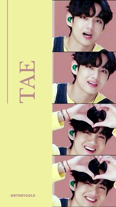 Bts Polaroid, Cute Alien, Korean Pop Group, Bts Backgrounds, Stay Gold, Bulletproof Boy Scouts, Daegu, Bts Taehyung, Jung Hoseok