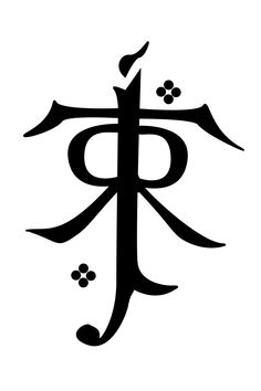 To me, no one has outstripped this yet. Stunning monogram :)