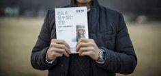 한 권의 책, 청춘에게 응답하다 – 무인도에 가져가고 싶은 책