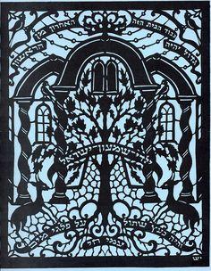 Yehudit Shadur Family Tree Book Cover - Jewish paper cutting - Wikipedia
