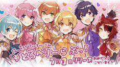 Anime Best Friends, Vocaloid, My Idol, Fan Art, Pictures, Twitter, Girls, Sleeves, Photos