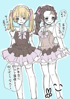 Twitter Gender Bender Anime, Cute Manga Girl, Usui, Anime Demon, All Anime, Religion, Kawaii, My Favorite Things, Twitter