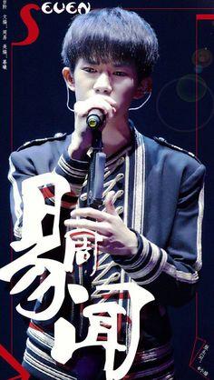 Yiyangqianxi #Jackson #jacksonyi #易烊千玺 #อี้หยางเซียนซี #เซียนซี #tfboys #lockscreen