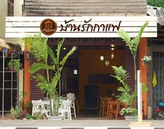 Thailand Destinations, Full Moon Party, Paradise Island, Chiang Mai, Phuket, Southeast Asia, Countryside, Pergola, Hotels