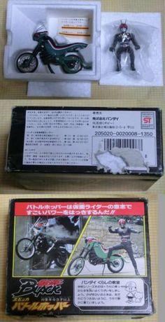 バトルホッパー ポピニカ 超合金 仮面ライダーブラック バイク _画像2