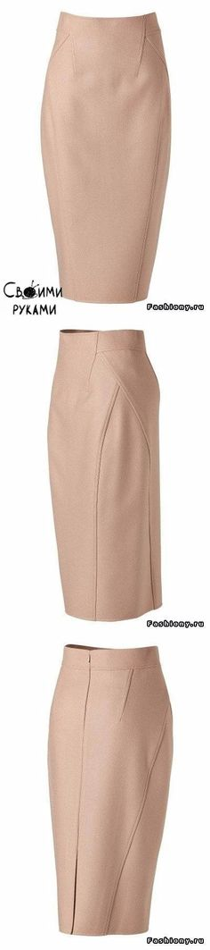 Моделирование юбки - карандаш от Donna Karan. Couture Details, Fashion Details, Fashion Design, Skirt Pants, Dress Skirt, Sexy Skirt, Professional Outfits, Classic Outfits, Skirt Outfits