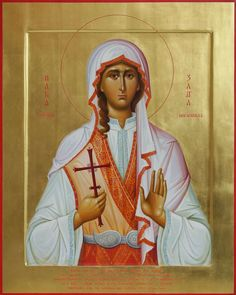 Holy Martyr Zlata of Maglen / Св. Byzantine Icons, Byzantine Art, Religious Icons, Religious Art, Church Icon, St Brigid, Sign Of The Cross, Orthodox Christianity, Icon Collection