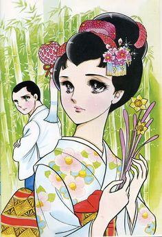 Glass Mask Chap 017 - Truyện tranh | Truyện tranh online | Đọc truyện tranh | Manga