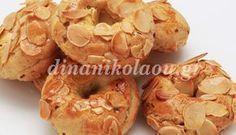 30΄ 30΄ 30 μπισκότα Η υπέροχη αντίθεση της αφράτης ζύμης με τα τραγανά καβουρδισμένα αμύγδαλα κάνουν αυτά τα κουλουράκια μια μοναδική απόλαυση! Υλικά Εκτέλεση 200 γρ. ζάχαρη 250 γρ. βούτυρ…