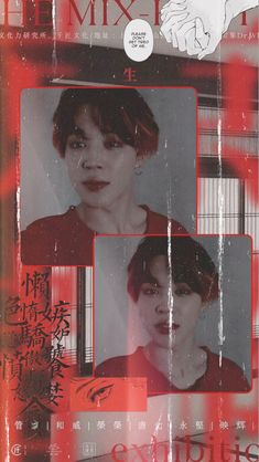 Glitch Wallpaper, Jimin Wallpaper, Red Wallpaper, Iphone Wallpaper, Red Aesthetic Grunge, Aesthetic Vintage, Aesthetic Girl, Bts Group Picture, Diy Phone Case