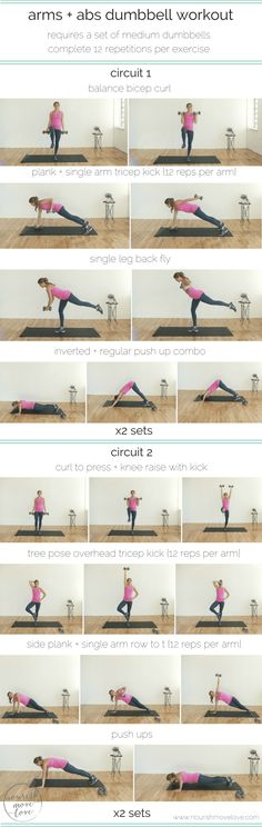 arms + abs dumbbell workout | www.nourishmovelove.com