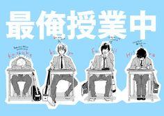 Anime, Poses, Youtube, Movie Posters, Manga Art, Figure Poses, Film Poster, Cartoon Movies, Anime Music