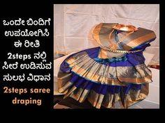 ಒಂದೇ ಬಿಂದಿಗೆ ಉಪಯೋಗಿಸಿ ಈ ರೀತಿ 2stepನಲ್ಲಿ ಸೀರೆ ಉಡಿಸುವ ಸುಲಭ ವಿಧಾನ /2step saree draping - YouTube