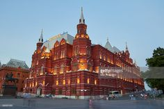State Historical Museum - national history museum of Russia. The collection reflects the history and culture of Russia from ancient times to the present day. Founded in 1872. Moscow, Russia.