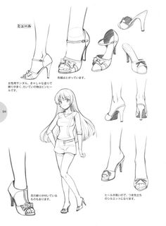 How To Draw Feet and Shoes Tutorial (Anime Style)