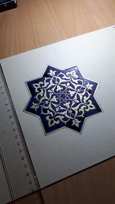 Arabic Calligraphy Art, Caligraphy, Arabic Pattern, Pattern Art, Ornament Drawing, Illumination Art, Animal Fashion, Illuminated Letters, Border Design
