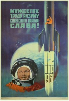 New to SovietPostcards on Etsy: REPRINT Space exploration postcard Viktorov 1962 space race USSR Soviet poster reprint Yury Gagarin cosmonaut propaganda communism USD) Retro Poster, Vintage Posters, Vintage Art, Vintage Space, Communist Propaganda, Propaganda Art, Russian Constructivism, Soviet Art, Kunst Poster
