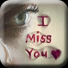 Beautiful Love Images, Love Images With Name, Miss You Images, I Love You Pictures, Cute Profile Pictures, Romantic Pictures, Romantic Quotes, Beautiful Children, My Name Wallpaper