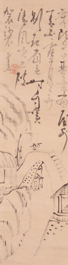 SENGAI GIBON Edo Period, The Monks, Blue Mountain, Priest, Wooden Boxes, Landscape Paintings, Stones, Wood Boxes, Wood Crates