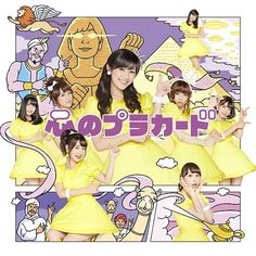 AKB48 - Kokoro no Placard [Type A] (SINGLE+DVD) (First Press Limited Edition) (Japan Version)
