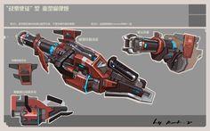 ArtStation - weapon concept, Rock D